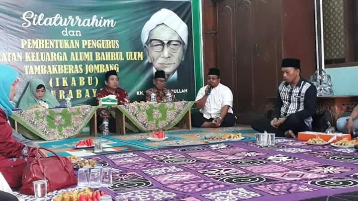 Geliat IKABU Surabaya