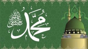 Nabi Muhammad SAW dalam kitab agama-agama besar